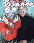 碧海蓝天507361的照片