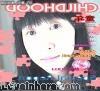 a261032316@yahoo.com.cn的照片